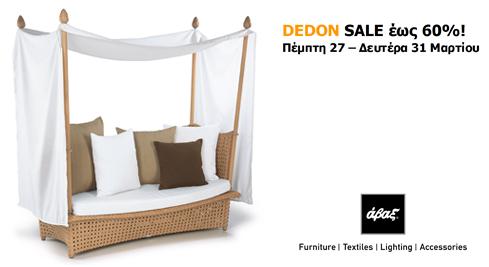 dedon_sale